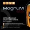 MAGNUM ELITE GSM