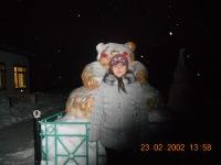Ильмира Марданова, 18 августа 1999, Житомир, id171399502