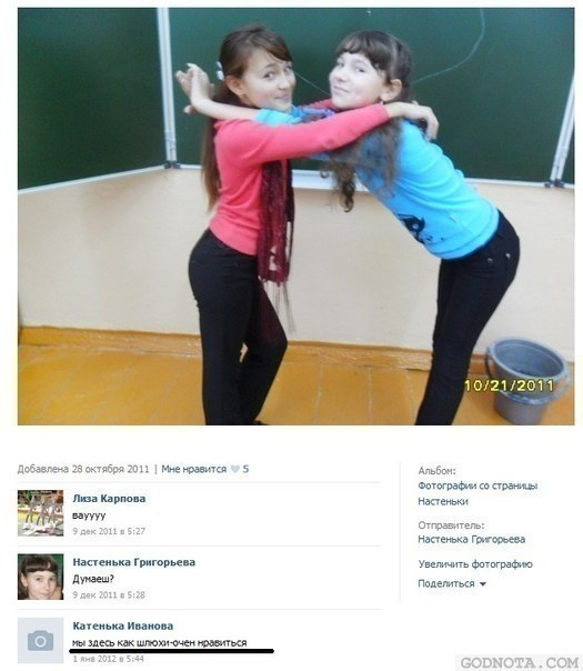 фото девочки дрочат ногами