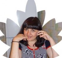 Елена Колосова, 4 сентября , Омск, id72045416
