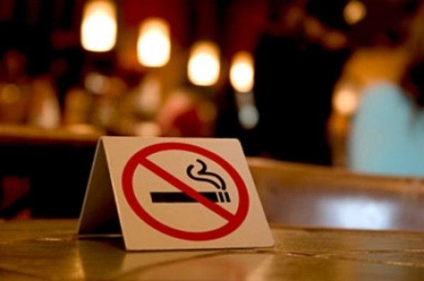 С 1 июня будут введены ограничения для курильщиков.