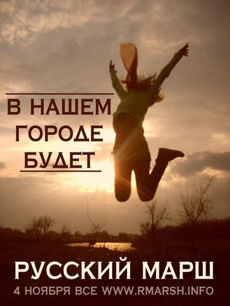 http://cs305504.vk.me/v305504520/67df/JxcWXxOg9wc.jpg