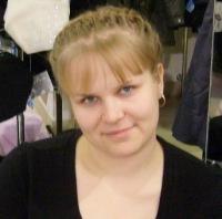Анастасия Шилина, 14 апреля , Кемерово, id106318220