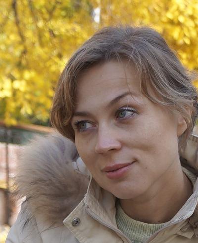 Татьяна Глебова, 21 апреля , Липецк, id47258542