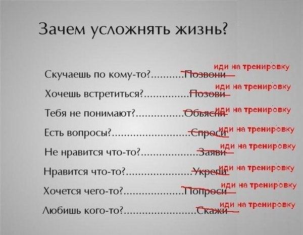 http://cs305505.userapi.com/v305505576/543f/w8LNhBMPn1U.jpg