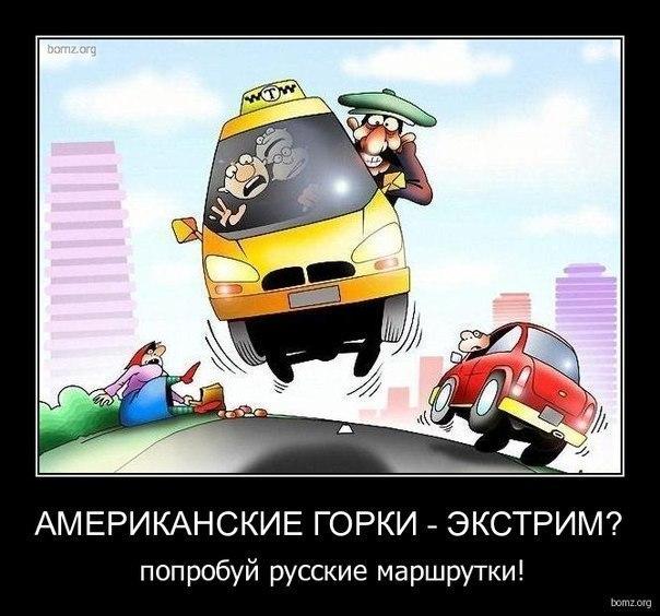 http://cs305505.vk.me/v305505996/19fc/BPliL_SGfWM.jpg
