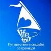 lifetourcom