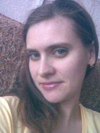 Марина Глинкина, 27 июля , Рубцовск, id162174864