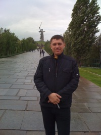 Макс Голуб