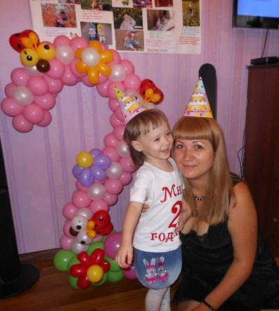 Мария Сандулова, 30 апреля , Стерлитамак, id11276527