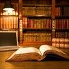 Английские книги - частная библиотека