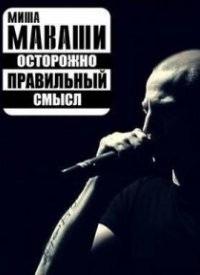Kyryl Biryukov, 25 ноября , Глухов, id168988364