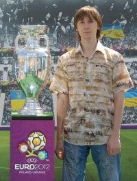 Александр Борисов, 23 января 1989, Донецк, id26971939
