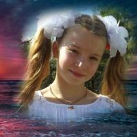 Dasha Esina, 13 мая 1997, Санкт-Петербург, id226833249