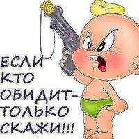 Лёшка Фёдоров, 27 мая 1978, Зеленоград, id225979491