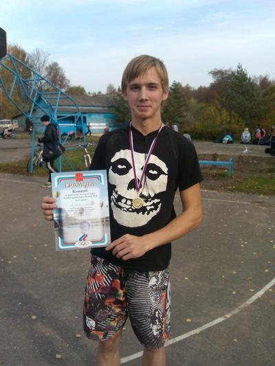 Михаил Захаров, 5 декабря , Великие Луки, id164834619