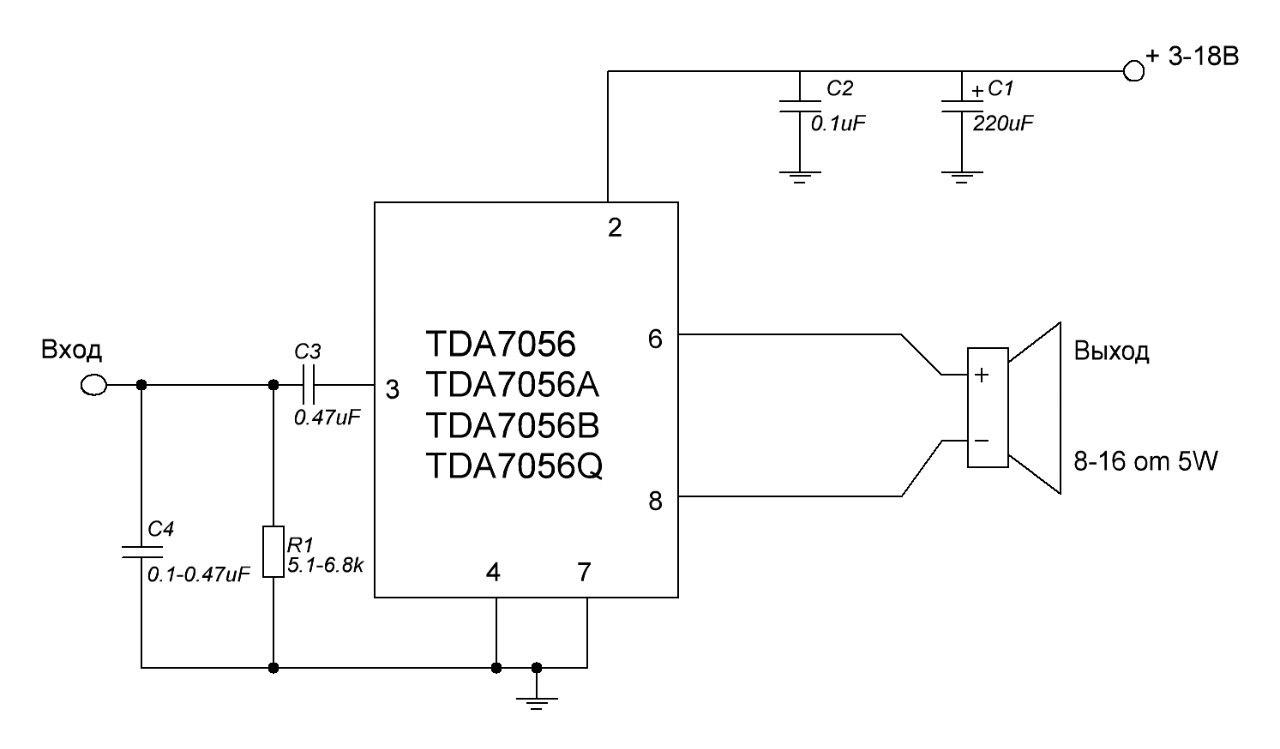 Схема усилителя звука на микросхеме tda фото 140
