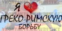 Серьога Талала, 7 июня 1997, Киев, id172725435