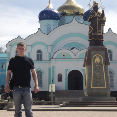 Эдуард Колесников, 14 мая , Липецк, id93684294
