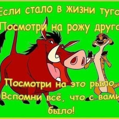 Костя Просветов, 2 ноября 1988, Барнаул, id185491582