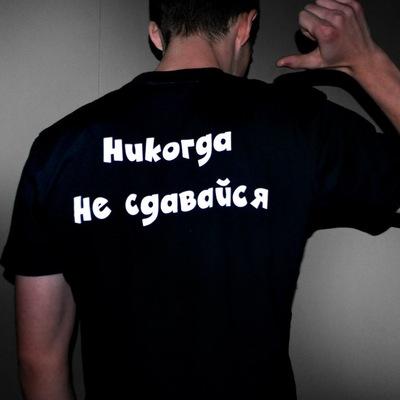 Стас Марченко, 25 ноября , Одесса, id65132831