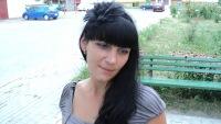 Татьяна Данилюк, 18 сентября 1996, Минск, id178076754