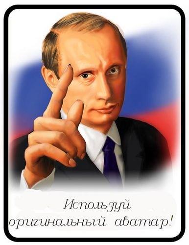 Хорошей всем работы из советских ...: карикатура-шарж.рф/menyu-1/karikaturi/karikaturi...