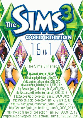 The Sims 3. Gold Edition