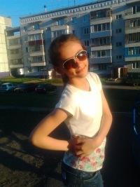 Соня Сладковская, 6 февраля 1996, Тюмень, id171551565