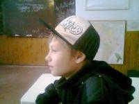 Ivan Jekov, 16 марта 1997, Москва, id176127633