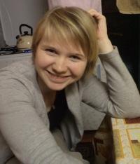 Екатерина Фатюшина, 5 марта , Москва, id72034663