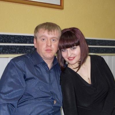 Елена Борзикова, 8 мая 1990, Соликамск, id21276162