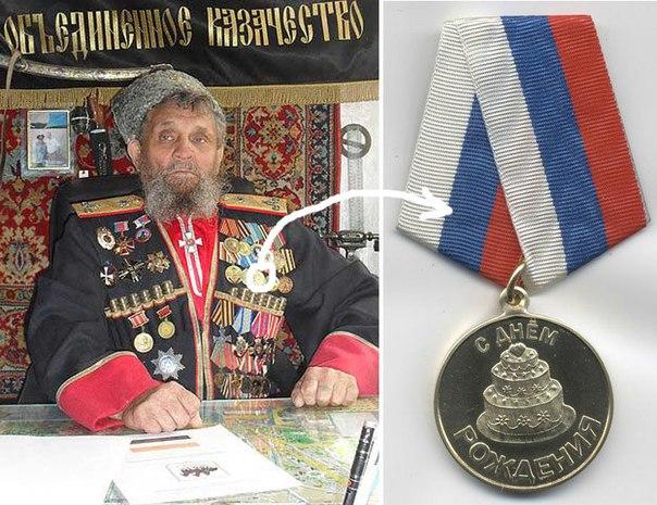 """""""В Европе считают, что Крым лучше отдать русским"""", - российские СМИ - Цензор.НЕТ 7252"""