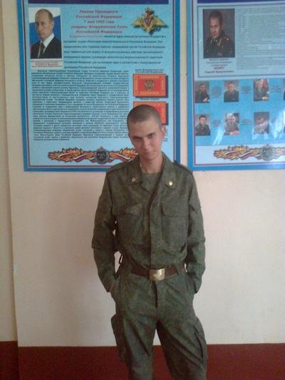 Богдан Вдовиченко, 5 мая 1993, Сочи, id124851250