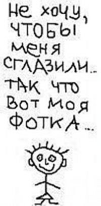 Геннадий Литвинов, 7 февраля 1998, Таганрог, id147219487