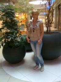 Oksana Starchak, 28 октября 1993, Львов, id162342662