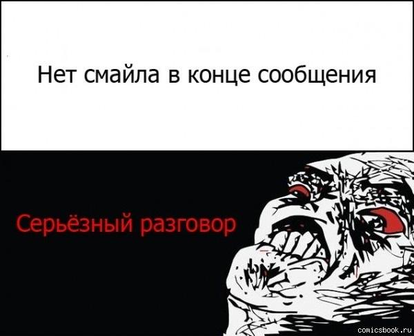 http://cs305511.vkontakte.ru/u25552005/-14/x_e016d2dd.jpg