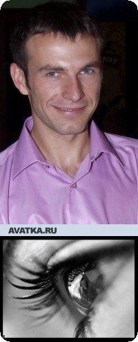 Борис Озеров, 28 февраля 1986, Донецк, id37448673