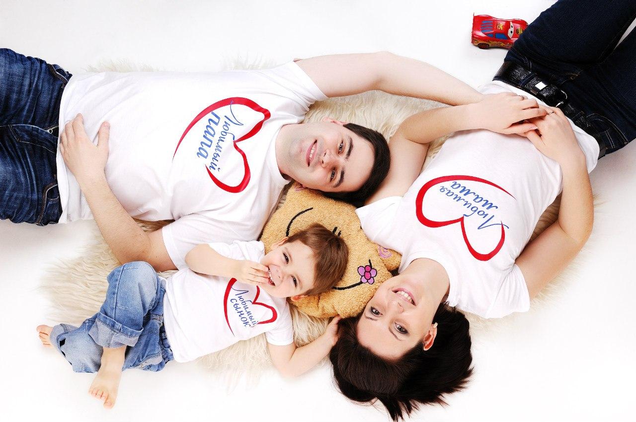 картинки счастливая семья с надписью