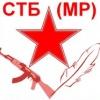 Союз Трудовой Бедноты Московского региона (ОРГКО