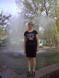 Люда Куропатка, 27 июля , Днепродзержинск, id164951548