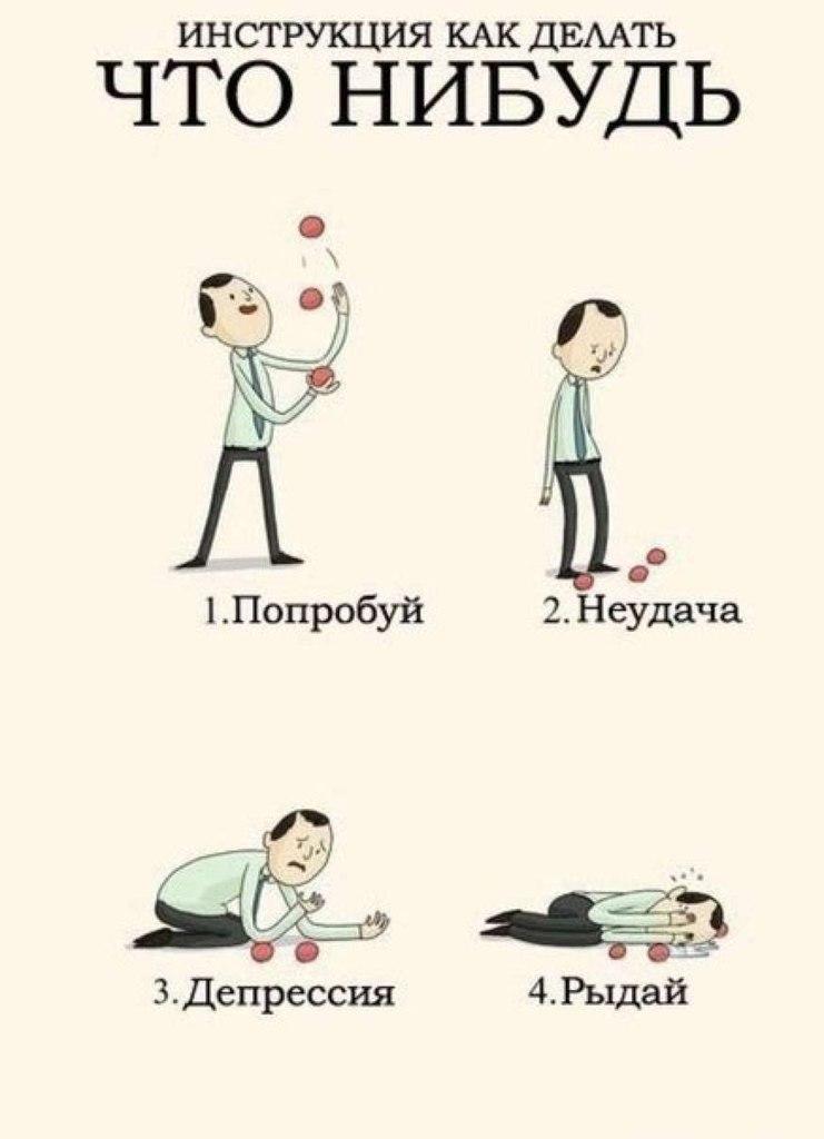 Как сделать что-нибудь легкое