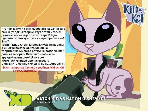Ребёнок против кота смотреть подряд все серии онлайн