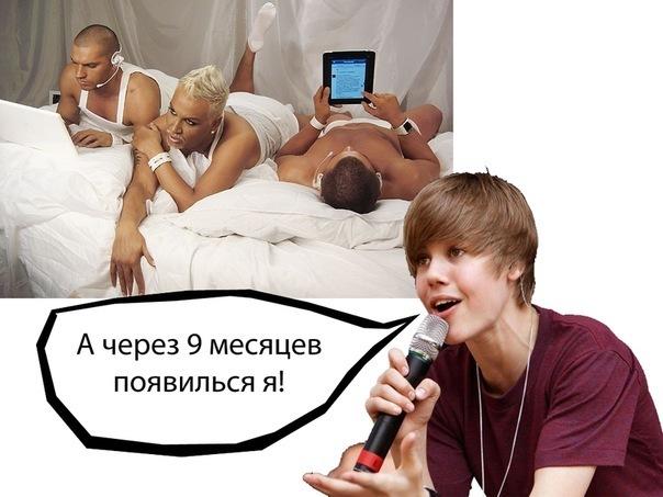 http://cs305514.vkontakte.ru/u154837464/-14/x_158fcbc8.jpg