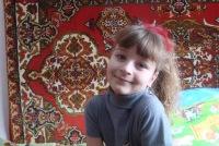 Полина Никитина, 11 февраля 1994, Москва, id174540182