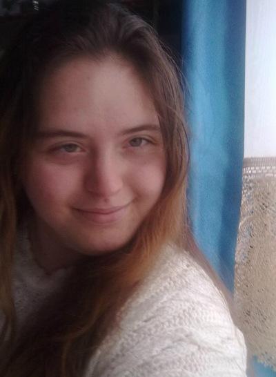Наталья Горбунова, 7 апреля 1991, Ступино, id177475244