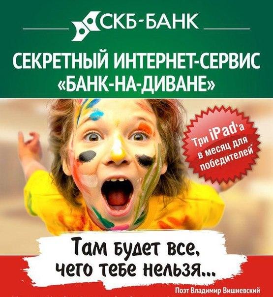 знакомства в першотравенске днепропетровской
