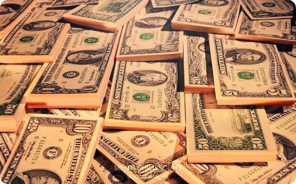 Курс доллара в одессе
