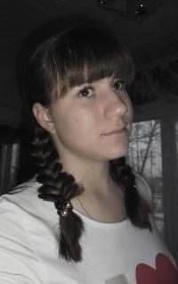 Marina Logechnikowa, 27 апреля 1995, Красноярск, id106809719