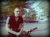 Вячеслав Нестеров, 31 октября 1993, Ачинск, id147478697